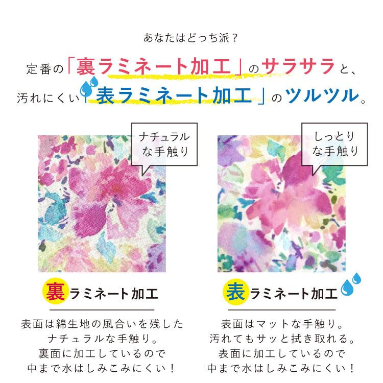 ボタニカルフラワーがま口化粧ポーチ表ラミネート加工