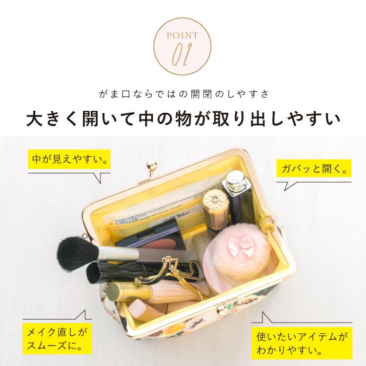 ボタニカルフラワーがま口化粧ポーチ麦ラミネート加工